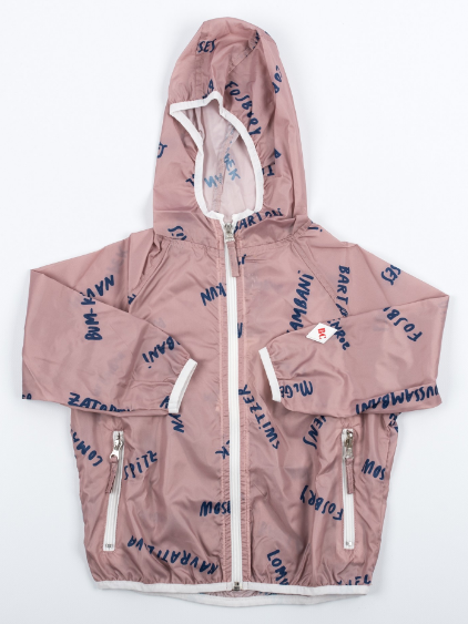 Bobo Choses windbreaker
